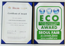 Eco-friendly Consumer's Option 2013 서울페어 우수환경제품상